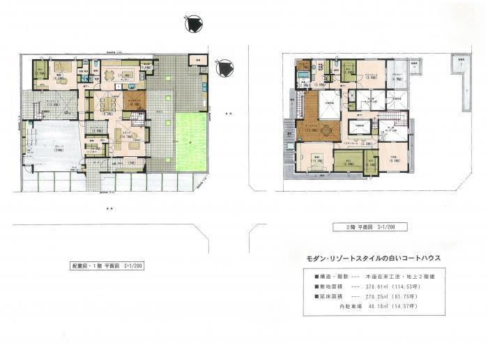 モダン・リゾートスタイルの白いコートハウス・平面図