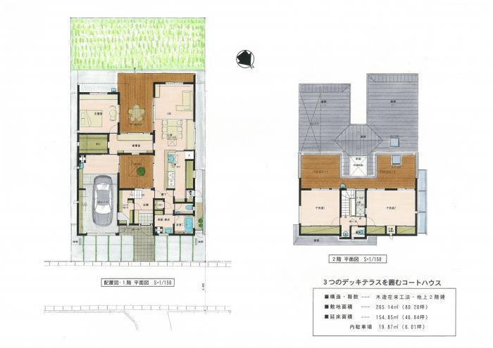 3つのデッキテラスを囲むコートハウス・平面図