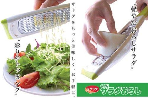 ののじ サラダおろし お手軽ハンディタイプ LDS-01