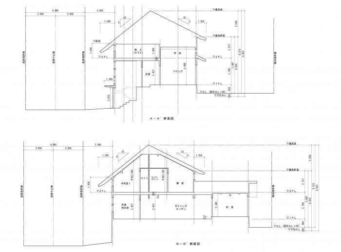 地下車庫のある家・断面図