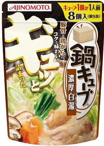 味の素 鍋キューブ 濃厚白湯 70g×3個